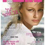 פרסום במגזין לאשה