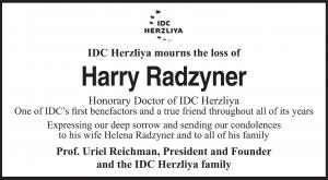פרסום מודעת אבל להארי רדזיינר זל מהמרכז הבינתחומי הרצליה ופרופסור אוריאל רייכמן בעיתון גרוזלם פוסט ובעיתון הארץ.