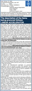 פרסום מודעת מכרז למרכז רפואי הדסה בעיתון גלובס, בעיתון כלכליסט ובעיתון ישראל היום