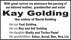 פרסום מודעת אבל לקאי גולדינג זל בעיתון ג'רוזלם פוסט