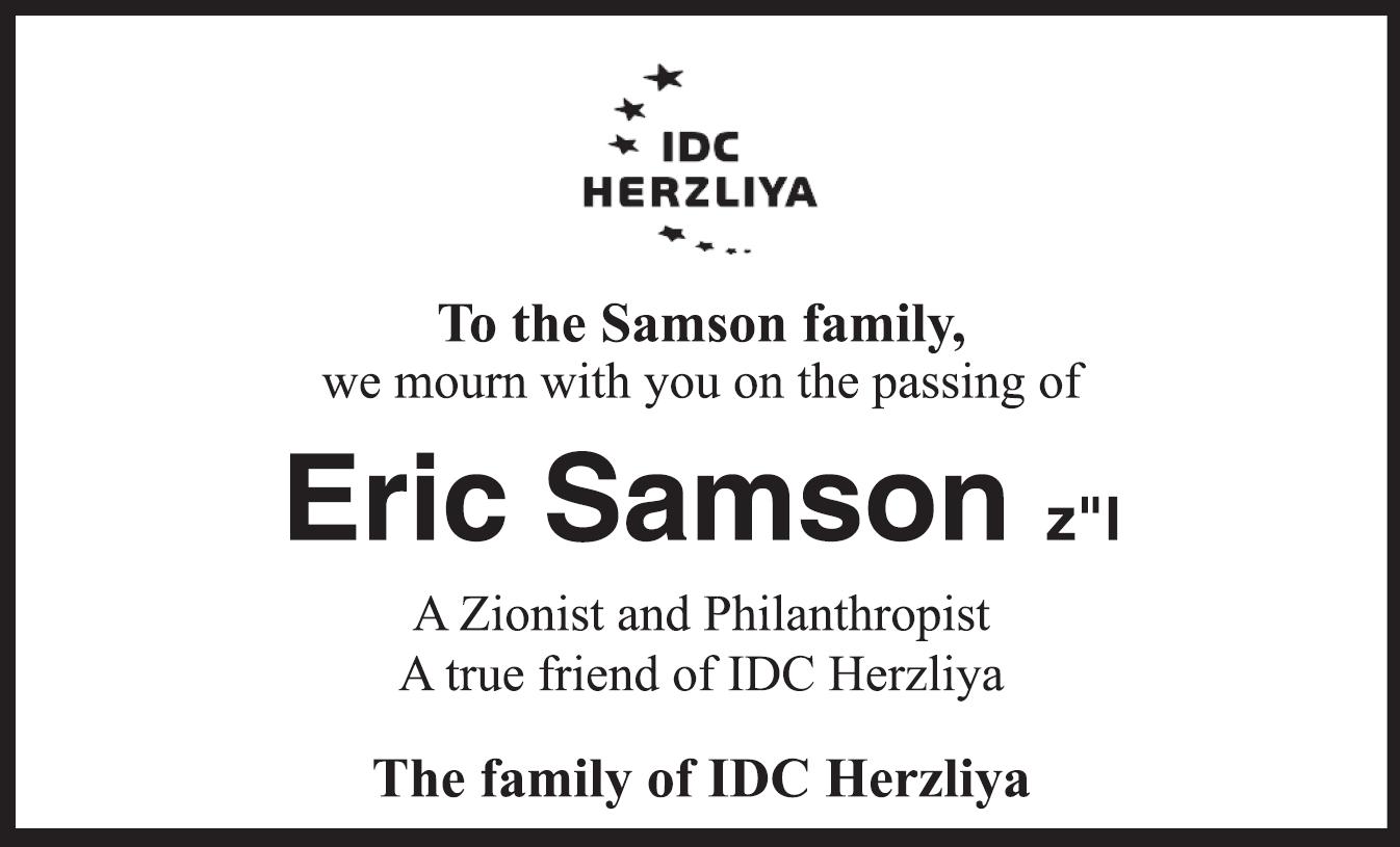 פרסום מודעת אבל אריק סמסון זל מהמרכז הבינתחומי הרצליה בעיתון ג'רוזלם פוסט