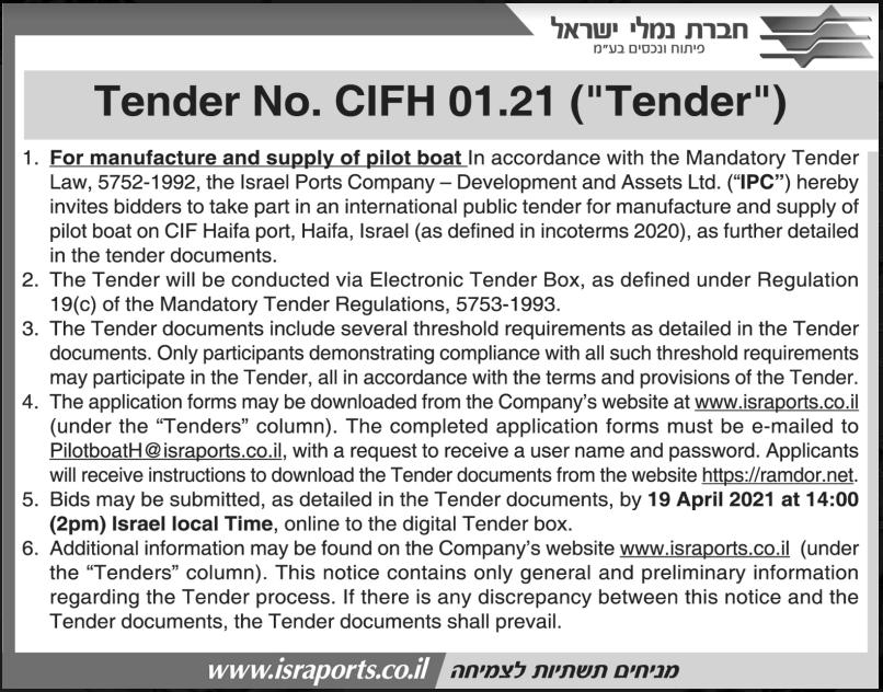 """פרסום מודעת מכרז באנגלית ל Tender לחברת נמלי ישראל בע""""מ בעיתון גרוזלם פוסט, בעיתון הארלד טריביון ובעיתון גלובס"""