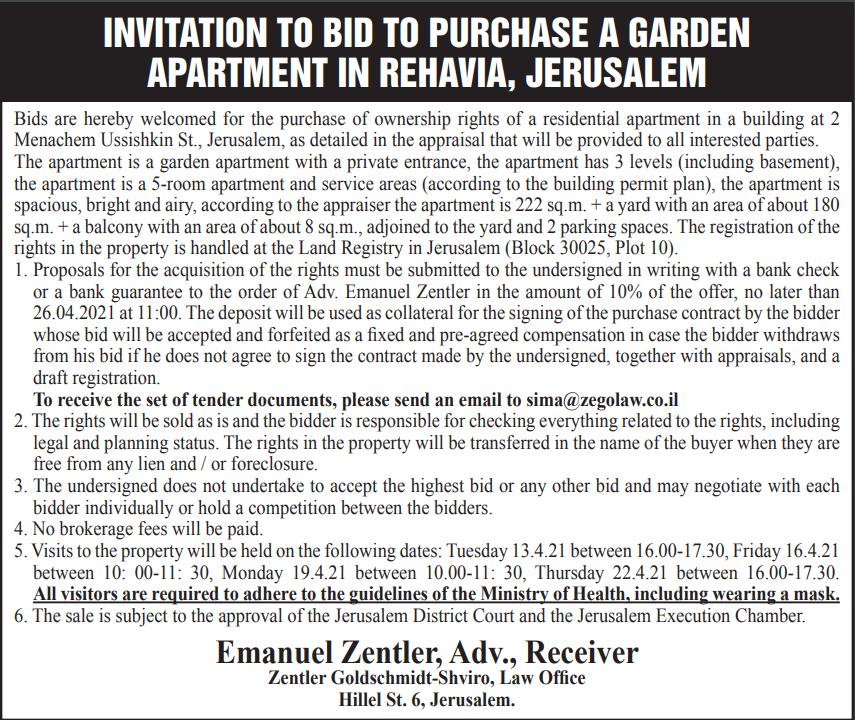 פרסום מודעה משפטית באנגלית הזמנה להציע הצעות לנכס בשכונת רחביה בירושלים בעיתון גרוזלם פוסט באנגלית ובעיתון הארץ באנגלית