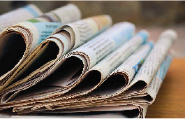 פרסום בעיתון ידיעות חדרה