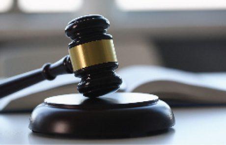 מחירון פרסום מודעה משפטית וכינוס נכסים