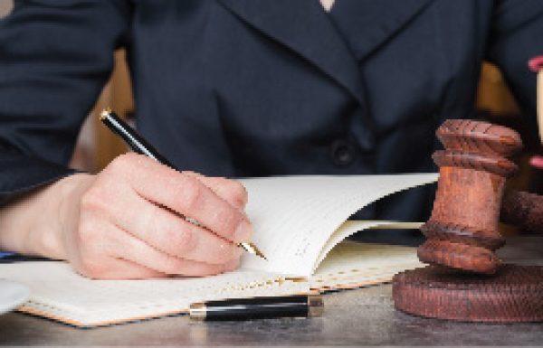 הזמנה להציע הצעות לרכישת חברה בפירוק ונכסיה
