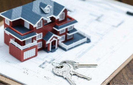 פרסום מודעת תכנון ובנייה בעיתון