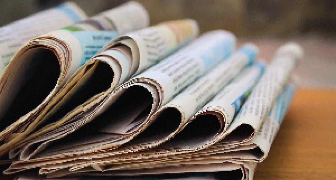 פרסום בעיתון קצה המדבר