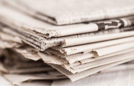 מחירון פרסום בעיתון מעריב