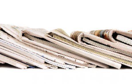 מחירון פרסום בעיתון ג'רוזלם פוסט