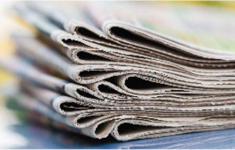 פרסום בעיתון ג'רוזלם פוסט